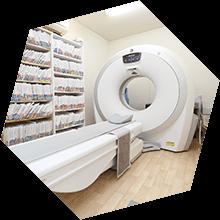 MRI・CTを完備